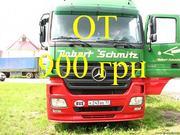 Автоцивилка (ОСАГО) для грузовиков,  автобусов юр лицо  с нулевой франш