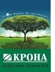 Страхование Вашего автомобиля Симферополь весь Крым