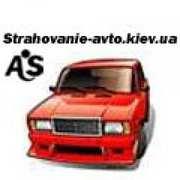 Автоцивилка (осаго) со скидками и доставкой