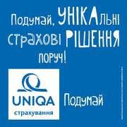 Объявления украины продам куплю услуги покупка продажа бизнеса челябинск сантехника